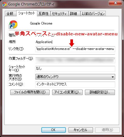 chrome_name